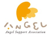 NPO法人Angel Support Association
